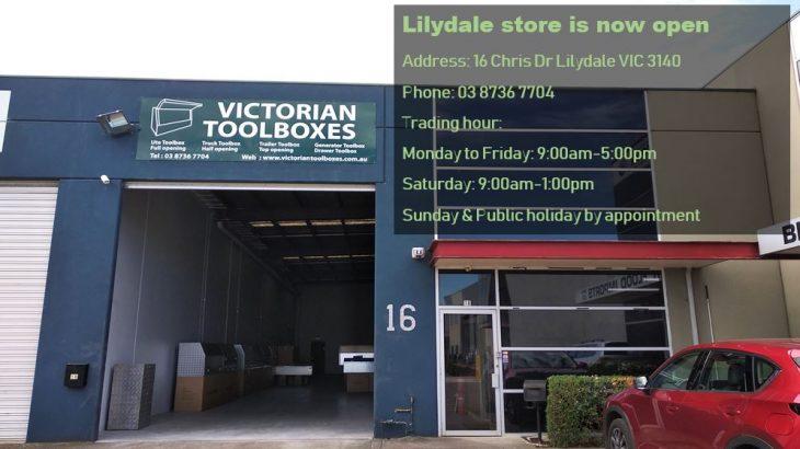 lilydale Capture